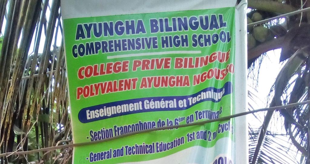 AYUNGHA School