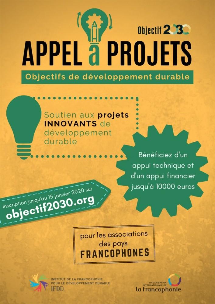 appel à projets 2030